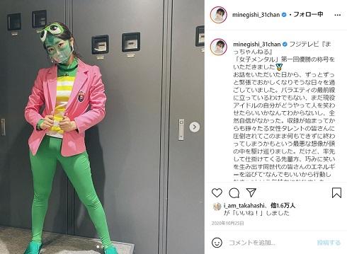 AKB48 峯岸みなみ ガチャピン