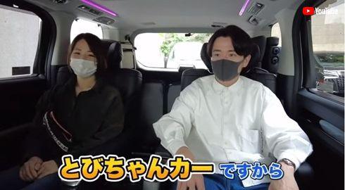 藤森慎吾 とびちゃん マネージャー オリラジ 飛松