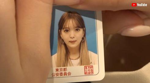 藤田ニコル ベンツ 購入 免許 ジロジロ有吉
