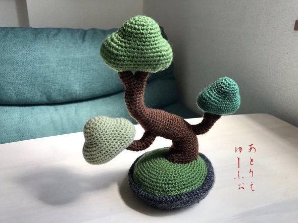 あみぐるみ 盆栽