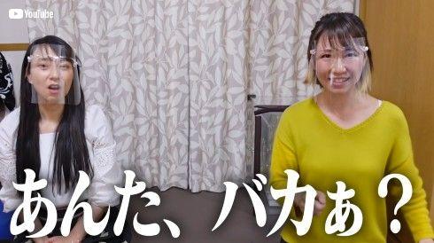 新世紀エヴァンゲリオン アスカ 稲垣早希 宮村優子 声優 YouTube