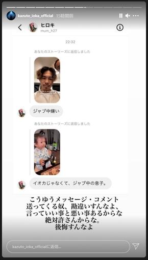 井岡一翔 ボクシング 薬物 大麻 ドーピング 誹謗中傷 インスタ 息子 家族 妻