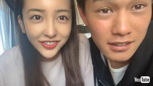 板野友美 妊娠 YouTube インスタ 高橋奎二 AKB48