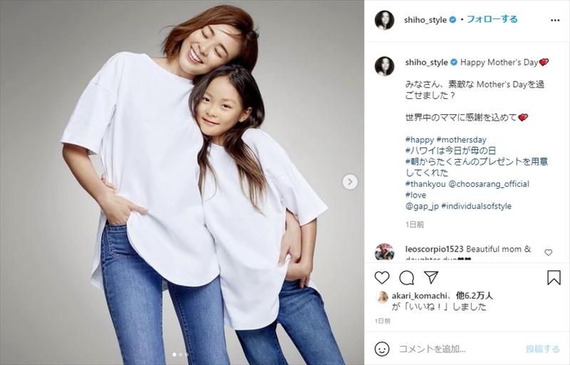 サランちゃんと親子初共演(画像はSHIHO Instagramから)