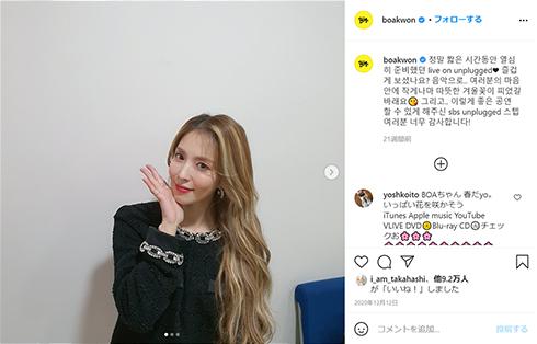 BoA 歌手 韓国 兄 がん 末期 腹膜 余命 Instagram
