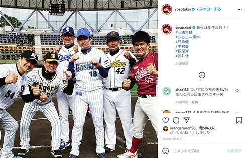武井壮 Twitter 炎上 YouTube オリンピック 東京