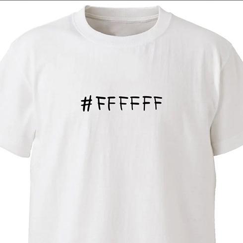 ちょうどA4サイズに畳めるTシャツ 着ても収納してもかわいいデザイン