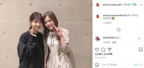 乃木坂46 白石麻衣 西野七瀬 グータンヌーボ2 代役 元乃木坂46 Instagram