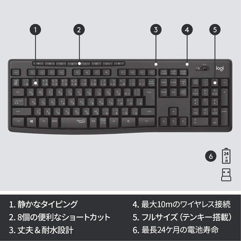 ロジクールのワイヤレスキーボード「K295」
