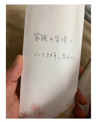 原田龍二 平井一徹 アメリカ 留学
