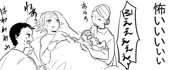 育児 漫画 twitter 転生 赤子