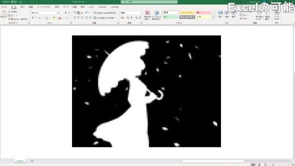 bad apple 東方 影絵 Excel アート プログラミング