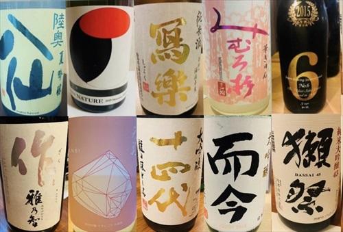 日本酒ネイル