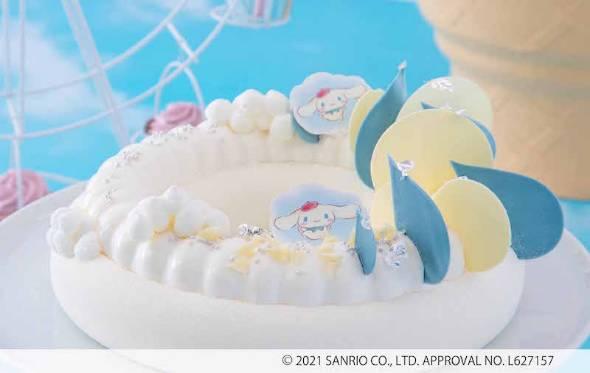 「雨粒とダンス ヨーグルト・リングケーキ」イメージ