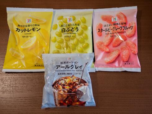 紅茶ポーションと冷凍フルーツ
