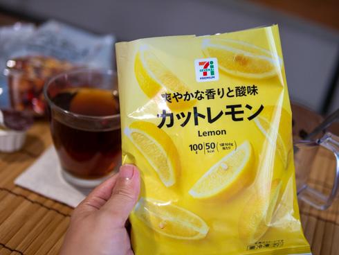 セブン—イレブンのカットレモン