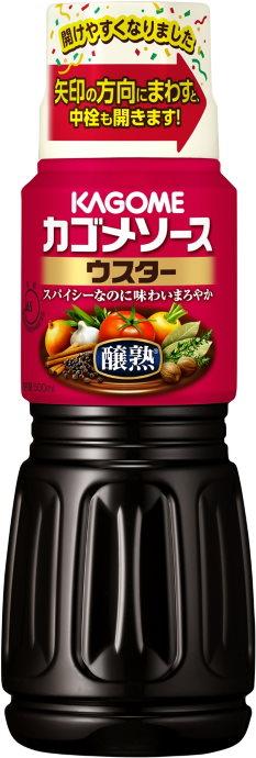 カゴメ 醸熟ソース パッケージ 蓋 キャップ 波 リニューアル