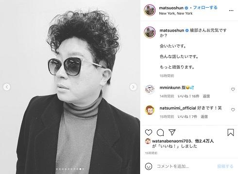 チョコレートプラネット 松尾駿 綾部祐二 ピース
