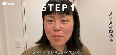ブルゾンちえみ 藤原史織 24時間テレビ メイク動画