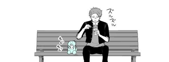 優風 ヤンキーとドラゴン Twitter 漫画 嫁のまにまに 秋月さんは大人になれない