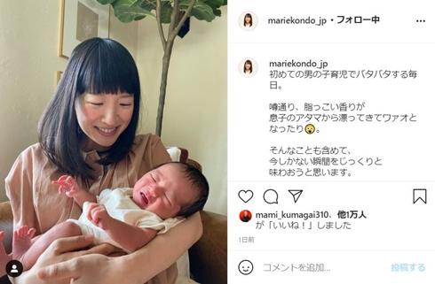 近藤麻理恵 こんまり 出産 赤ちゃん 男児