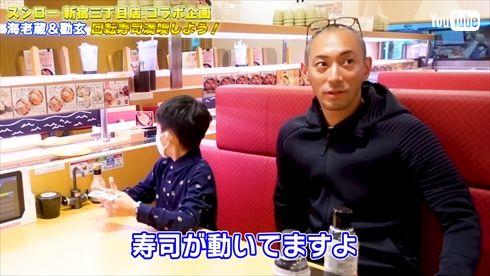 市川海老蔵 勸玄 息子 回転寿司 YouTube スシロー