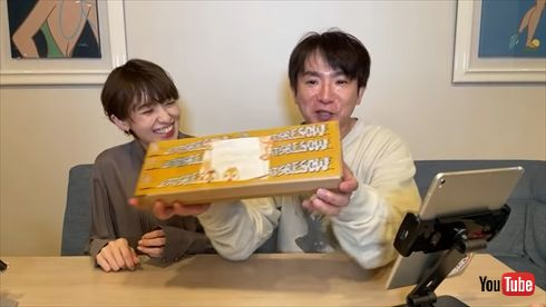 濱口優 南明奈 誕生日 夫婦 妊娠 YouTube 配信 インスタ