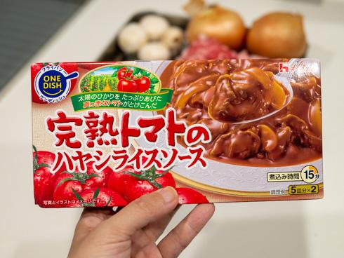 完熟トマトのハヤシライスソースのパッケージ