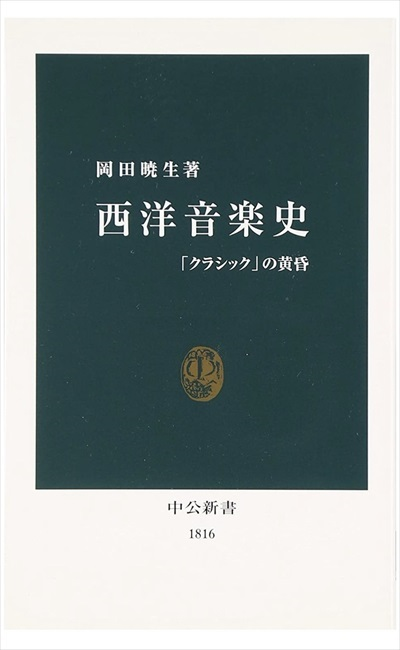中公新書の色のネイル