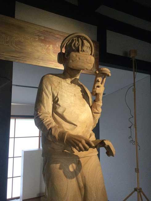 木彫り VRデバイス 三脚 彫刻 村田勇気 Murata Yuki