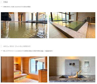 ワーケーション 軽井沢プリンスホテル ハーマンミラー