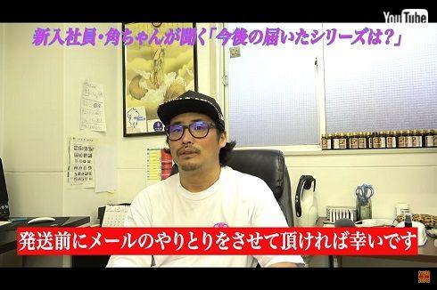 極楽とんぼ 山本圭壱 けいちょんチャンネル 届いたシリーズ