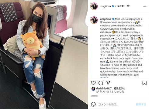 アリーナ・ザギトワ 秋田 秋田犬 マサル 来日 日本 ハチとパルマの物語