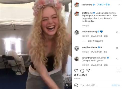 眠れる森の美女 マレフィセント オーロラ姫 エル・ファニング アンジェリーナ・ジョリー オフショット 映画 Instagram