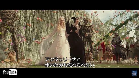 眠れる森の美女 マレフィセント オーロラ姫 エル・ファニング アンジェリーナ・ジョリー オフショット 映画 YouTube
