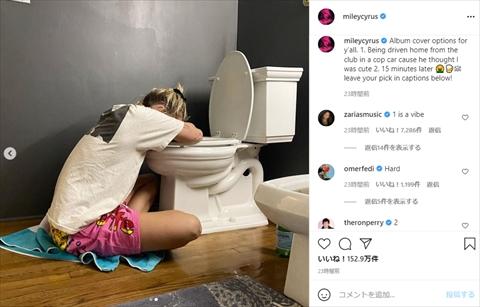 マイリー・サイラス ハンナ・モンタナ 新アルバム 泥酔 パトカー 候補 破天荒 Instagram