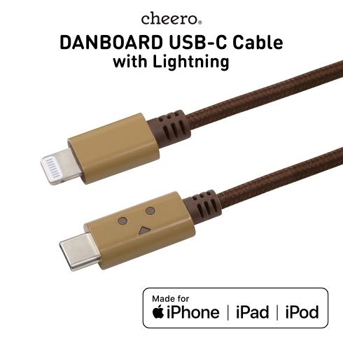 USB-C ライトニングケーブル ダンボー