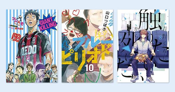 5月21日発売の新刊Kindle漫画