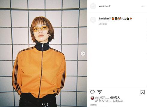 小松菜奈 髪形 髪色 オレンジ ショート ボブ インスタ Instagram