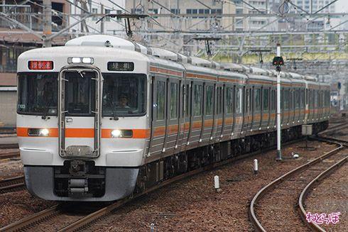 JR東海 新型車両 315系 AI冷房 在来線
