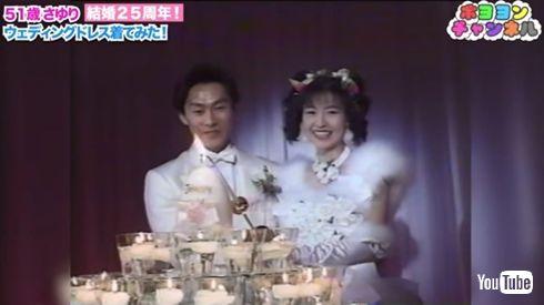 かつみさゆり ドレス 銀婚式 昔 結婚25周年