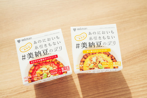 【画像】美納豆のデリ
