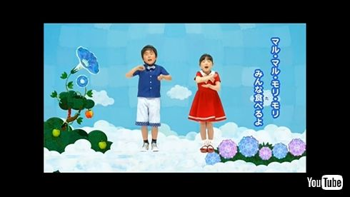 鈴木福 芦田愛菜 マル・マル・モリ・モリ! マルモのおきて 10周年 インスタ
