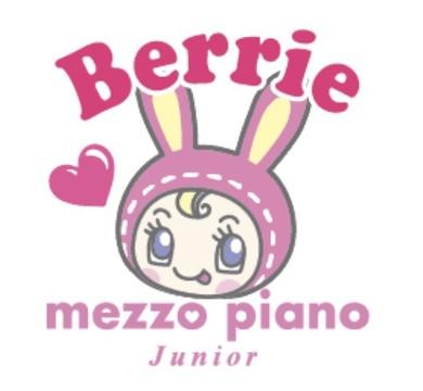 メゾピアノ 香水