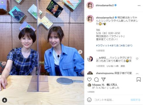 篠田麻里子 前田敦子 AKB48 ラヴィット