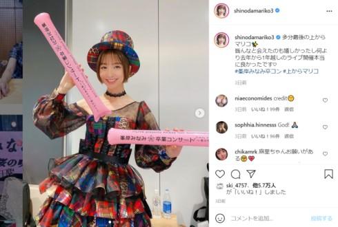 篠田麻里子 峯岸みなみ AKB48