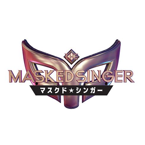 ザ・マスクド・シンガー THE MASKED SINGER Amazon Prime Video 大泉洋 リアリティー 9月