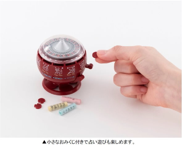 ガシャポン バンダイ ミニチュア ルーレット式おみくじ器 昭和レトロ 喫茶店