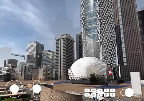 ビルが消えた駅前に東京タワーが降臨 新宿を更地にするARアプリが楽しそう