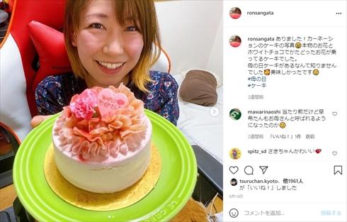 稲垣早希 桜 エヴァ 惣流・アスカ・ラングレー 息子 りおなり ブログ